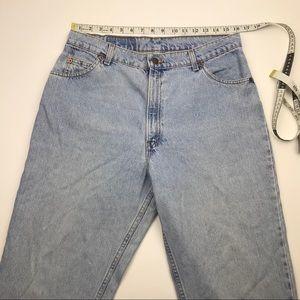 Levi's Jeans - Vintage Levi's 950 High Waist wedgie fit Jeans